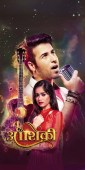COLORS launches Tu Aashiqui – A battle of sensibilities between intense greed and selfless love