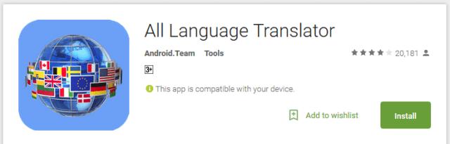 All Language Translator
