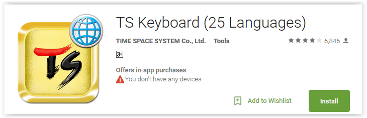 top 7 multilingual keyboard apps for android. Black Bedroom Furniture Sets. Home Design Ideas