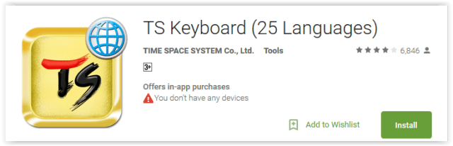 TS Keyboard ( 25 Languages)