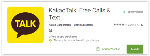 Kakao Talk Free Calls & Text
