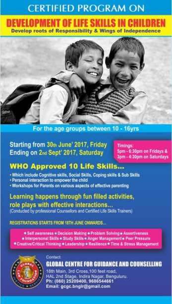 global-centre-for-guidance-leaflet