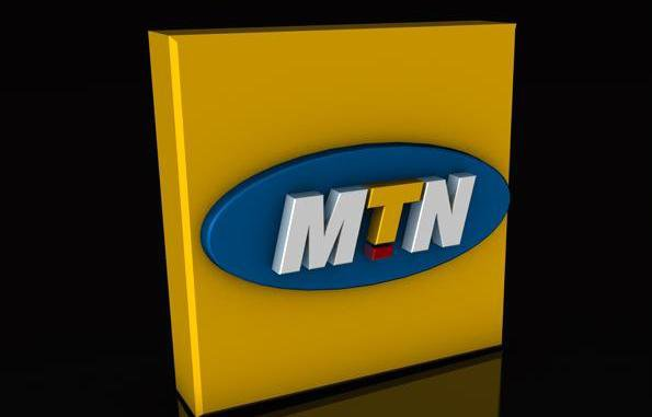 MTN data for me offers get 1GB for N200
