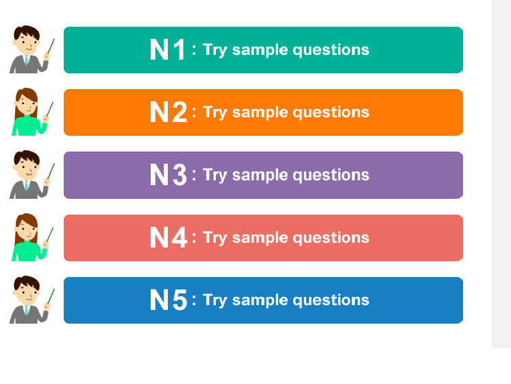 TRY SAMPLE QUESTION JLPT 2018