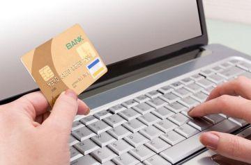 Интернет банкинг и учет затрат