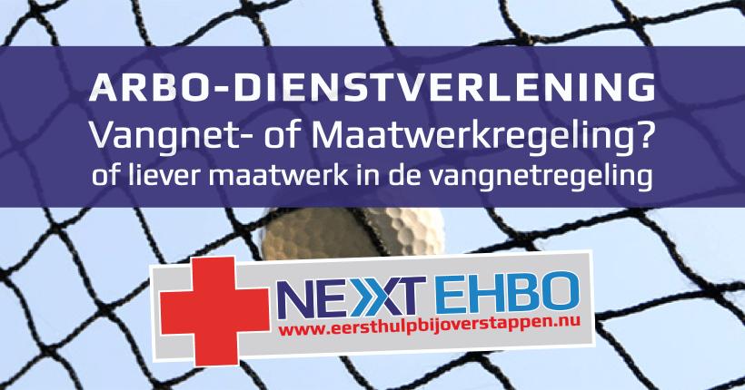 Vanget, Maatwerk of Maatwerk in Vangnet?