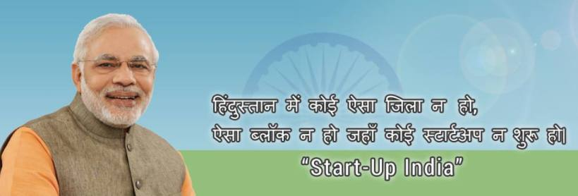 StartupIndia Program