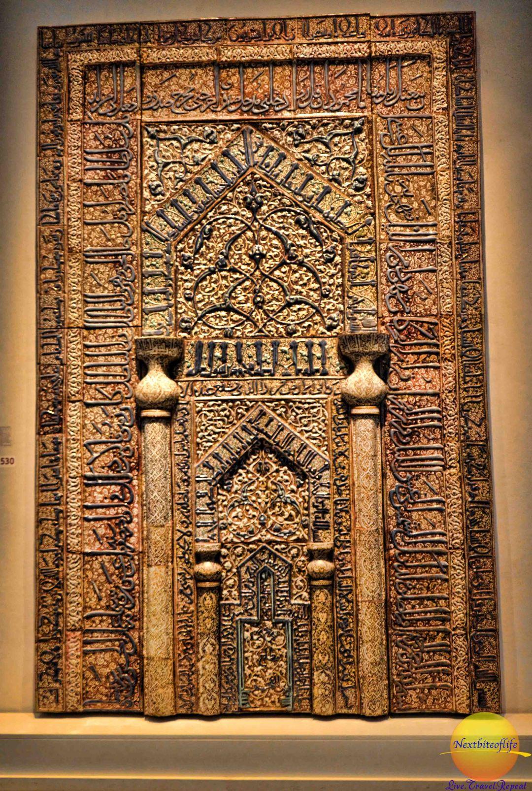 Ancient Moorish door in the Pergamon Museum, Berlin