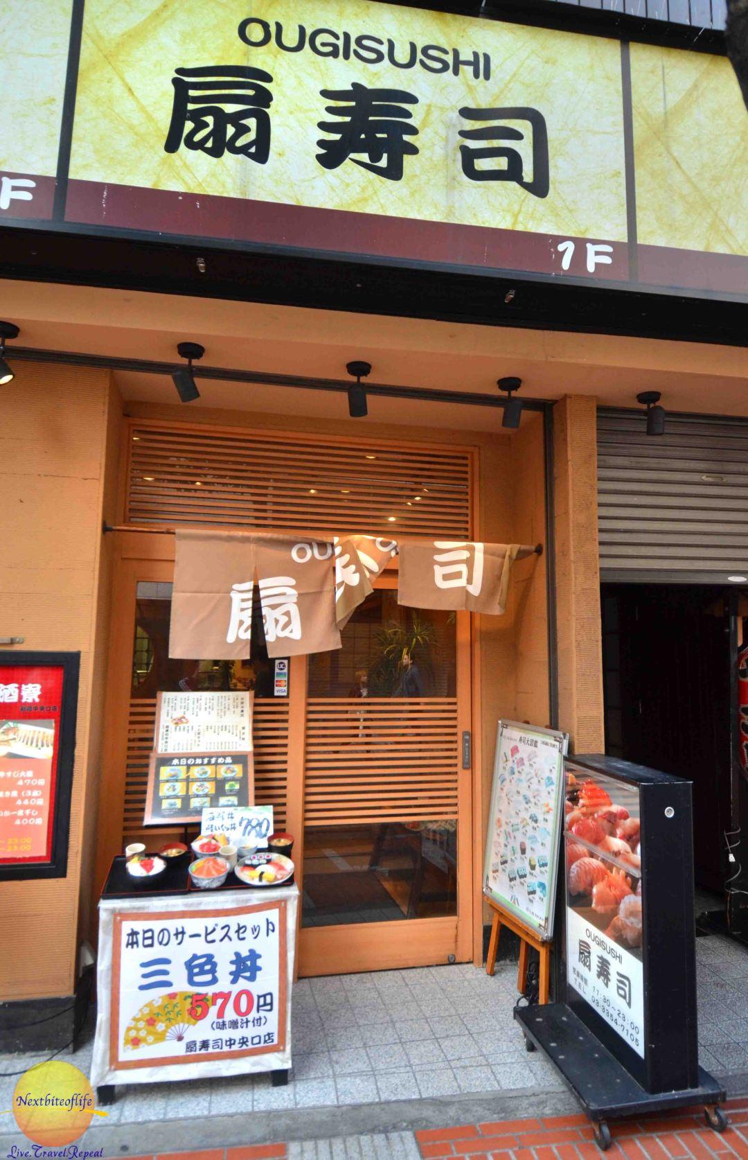 foodies in Japan ougisushi