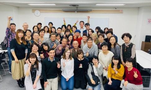 20191027プラスワン英語法大阪セミナーレッスン