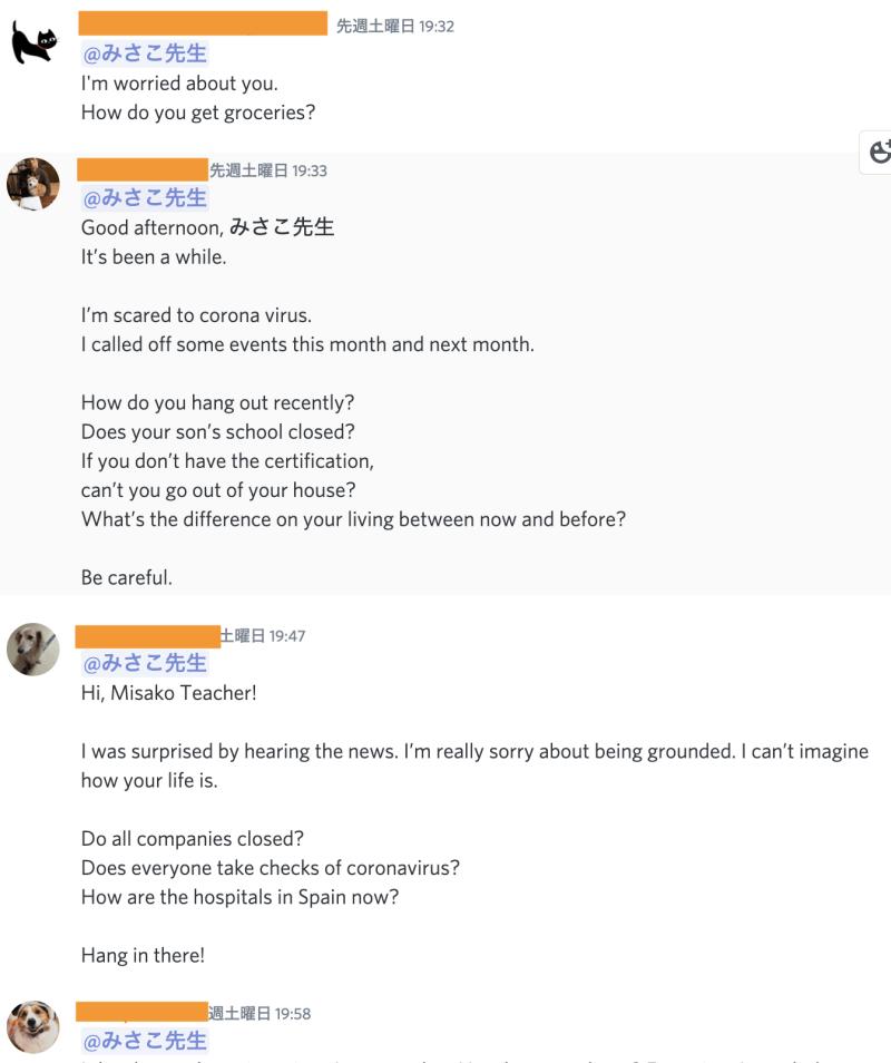 プラスワン英語法Discordの質問