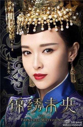 the-princess-weiyoung-02