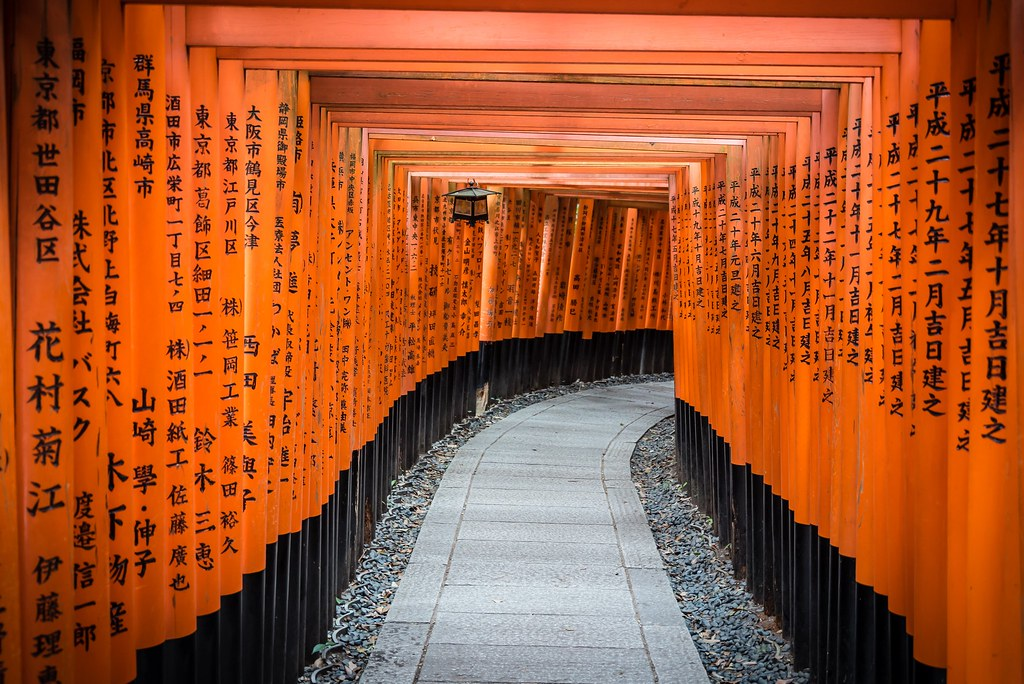 Fushimi Inari-Taisha photo