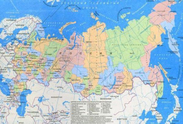 Posici243n geogr225fica Rusia caracter237sticas mapa y