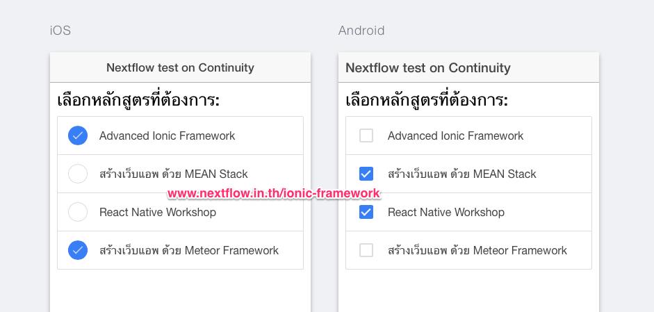 Ionic Continuity Platform