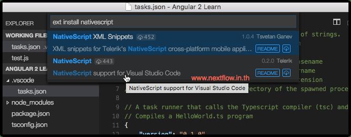 NativeScript Extension on Visual Studio code.png