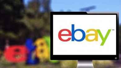 eBay Store Names