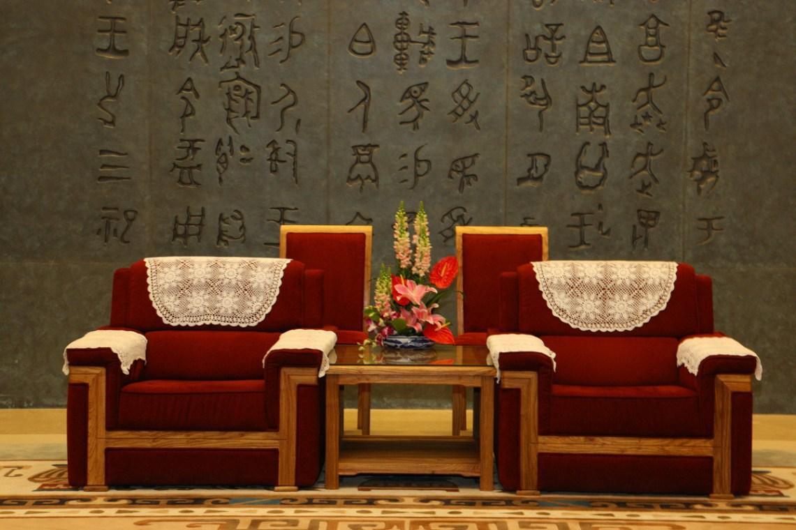 aufklrung-im-dialog-beijing