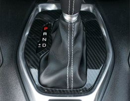 Carbon Fiber Gear Shift Panel | 2016-2020 Camaro