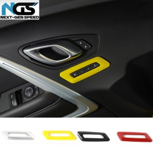 Carbon Fiber/Colored Memory Seat Control Trim | 2016-2021 Chevy Camaro