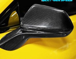 Next-Gen Carbon Fiber Mirror Covers | 2016-2020 Chevy Camaro