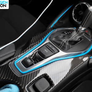 Real Carbon Fiber Center Console Cover | 2016-2020 Camaro