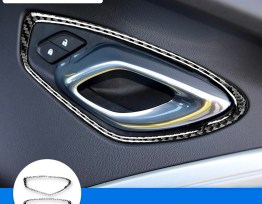 Carbon Fiber Interior Door Handle Cover Kit | 2016-2020 Camaro