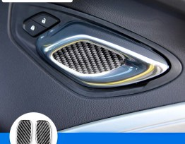Carbon Fiber Inner Door Handle Covers | 2016-2020 Chevy Camaro