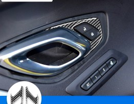 Carbon Fiber Interior Door Lock Trim Covers | 2016-2020 Chevy Camaro