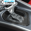 Carbon Fiber Center Shifter Panel Cover | 2015-2020 Dodge Challenger