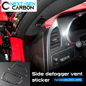 Carbon Fiber Side Vent Defogger Trim Covers | 2014-2019 Chevy Corvette C7