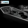 Carbon Fiber Center Console Overlay Kit   2015-2020 Dodge Challenger