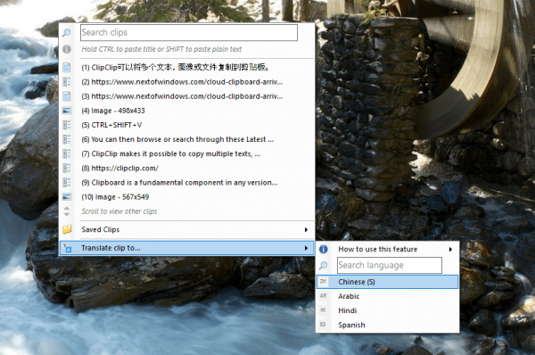 Better Manage Your Clipboard with ClipClip - Next of Windows