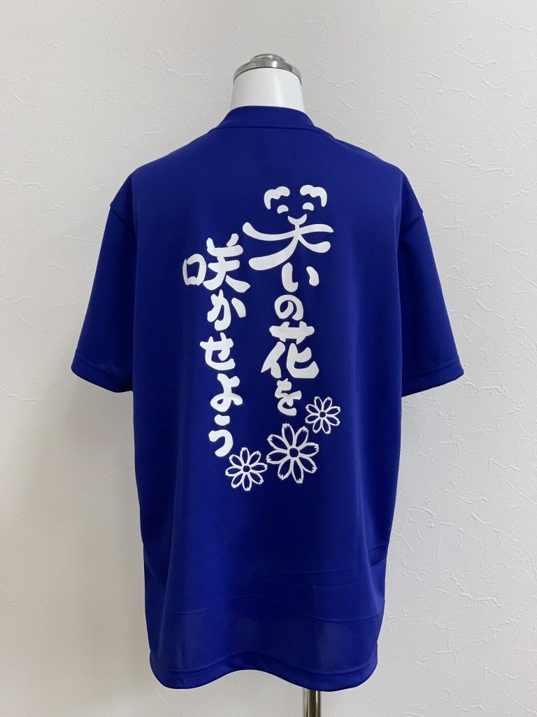 豊岡笑いクラブTシャツブルー バックスタイル