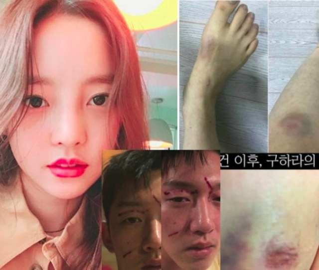 K Pop Idols Sex Tape Gets 200000 Searches In Korea After Ex Boyfriend Abuse Scandal
