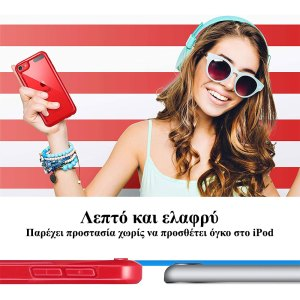 ULAK iPod Touch Case Red