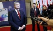 Україна ще не лідер: що показав рейтинг країн Східного партнерства