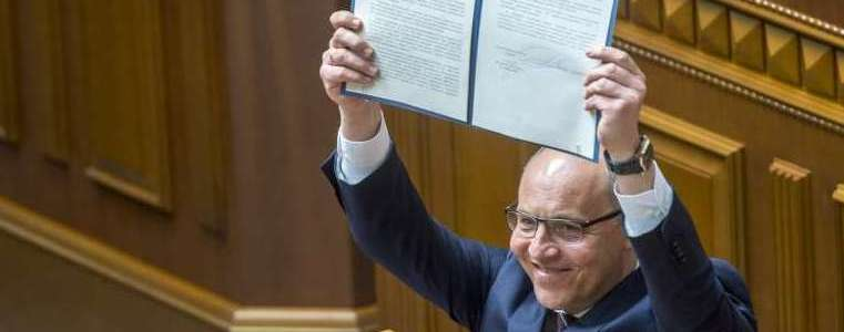Голова Верховної Ради підписав закон про мову