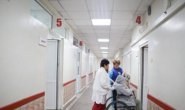 Медицина-2020. Як зміниться охорона здоров'я в Україні наступного року