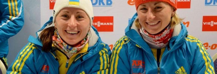 Названо склад збірної України на літній чемпіонат світу з біатлону