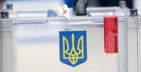 Володимир Зеленський підписав Виборчий кодекс України та низку законів