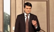 В Раде создали рабочую группу по местным выборам на Донбассе