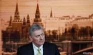 Кремль прокомментировал заявления Фокина о России