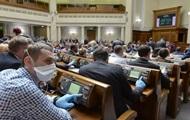 Заседания Рады 20 октября не будет – нардеп