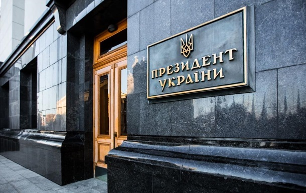 В ОП отреагировали на заявления Козака