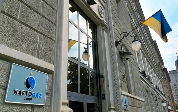 В Госдепе назвали реформу Нафтогаза приоритетом