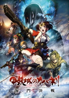 Koutetsujou no Kabaneri Movie 3: Unato Kessen