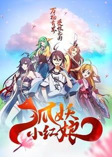 Enmusubi no Youko-chan S1 – S4