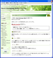g_leaf01