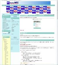 メニュー・メニュー・コンテンツ Main_visual・中央/Logo_image使用